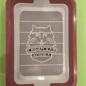 Туалет Сибирская кошка ПЭТТИ для котят