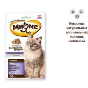 Мнямс хрустящие подушечки для кошек с говядиной «Выведение шерсти» 60 г
