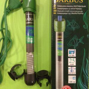 BARBUS HL 25 Вт. Нагреватель-терморегулятор ( стекло )
