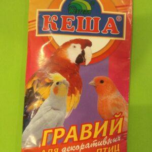 КЕША гравий для птиц 30гр.