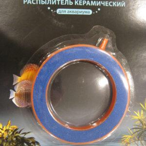 Laguna 322HJ Распылитель керамический круг d-10см