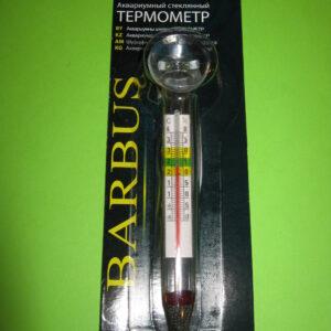 BARBUS Термометр стеклянный толстый с присоской, блистер 12 см