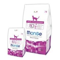 Monge Cat корм для взрослых  кошек 1,5кг