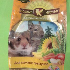 Верные друзья 500гр. для мелких грызунов