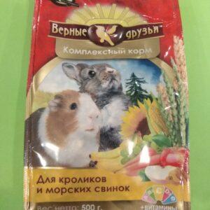 Верные друзья 500г. для кроликов и морских свинок