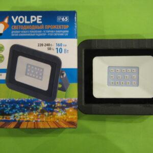 Прожектор светодиодный Volpe ULF-Q511 10W/BLUE IP65 220-240B
