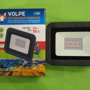 Прожектор светодиодный Volpe ULF-Q511 10WRED IP65 220-240B