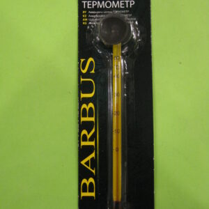 BARBUS LY-303 Термометр стеклянный тонкий с присоской в блистере, 15 см