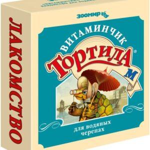 Зоомир Тортила «Витаминчик» для водяных черепах 50таб.