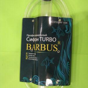 BARBUS Сифон аквариумный профессиональный TURBO