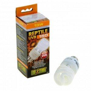 Hagen лампа для тропического террариума Repti Glo 10.0 Compact, Т10/13 Вт