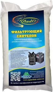 VladOx Синтепон для тонкой очистки 100гр