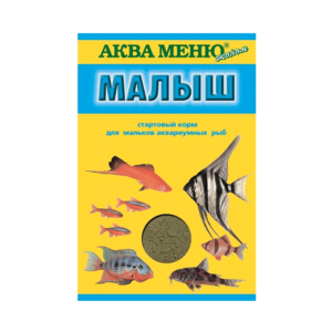 Аква Меню Малыш