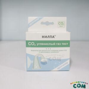 Тест CO2 (Нилпа) для длительного измерения уровня углекислого газа в воде (дропчекер + индикатор)