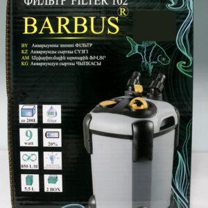 Внешний фильтр BARBUS 850л/ч, 9ватт с комплектом базовых наполнителей