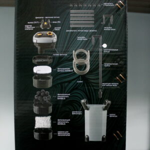 Внешний фильтр BARBUS 1500л/ч, 15ватт с комплектом базовых наполнителей