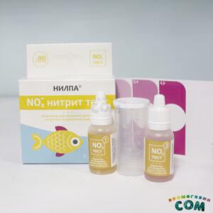 Тест NO2 (Нилпа) нитрит