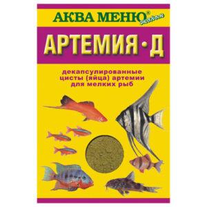 Аква Меню Артемия-Ц