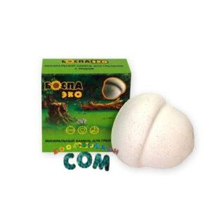БОСПА ЭКО Минеральный камень для грызунов с йодом, древесным углем, витаминами, гималайской солью, тмином,  40г.