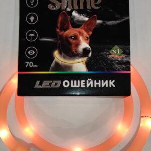 №1 Ошейник светящийся Лэд USB Силиконовый  1*70см оранжевый