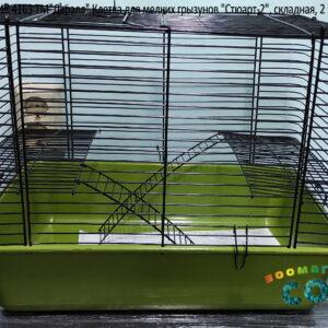 РЕД ПЛАСТИК 4163 ТМ»Дарэлл» Клетка для мелких грызунов «Стюарт-2», складная, 2 этажа, шаг прута 10мм