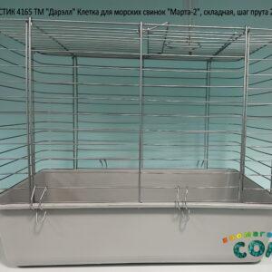 РЕД ПЛАСТИК 4165 ТМ «Дарэлл» Клетка для морских свинок «Марта-2», складная, шаг прута 20 мм