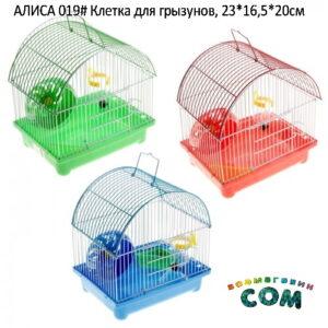 АЛИСА 019# Клетка для грызунов, 23*16,5*20см