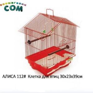 АЛИСА 112#  Клетка для птиц 30х23х39см
