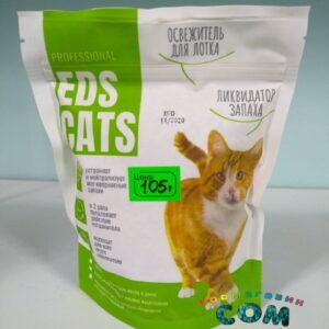 Присыпка-кондиционер ликвидатор запахов для кошек Eds Cats 400гр